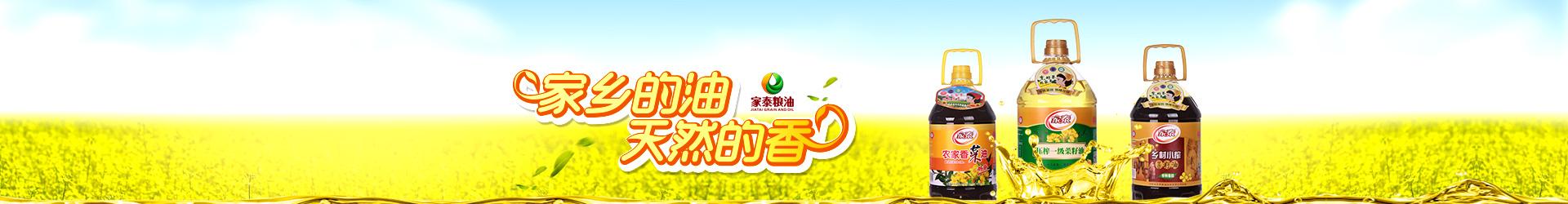 江西beplay2官网体育下载批发