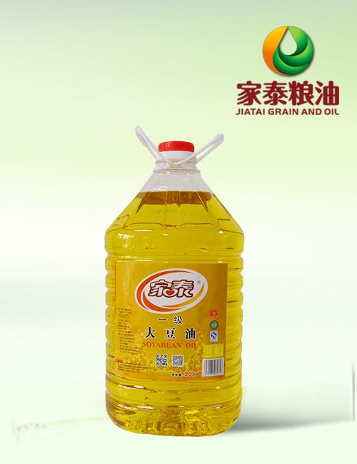 20L家泰一级大豆油(1瓶装餐饮专用油)