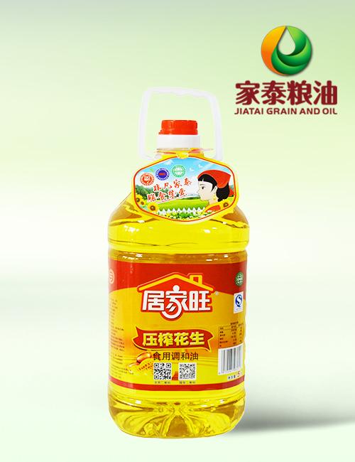5L居家旺压榨花生调和油(方瓶4瓶装)