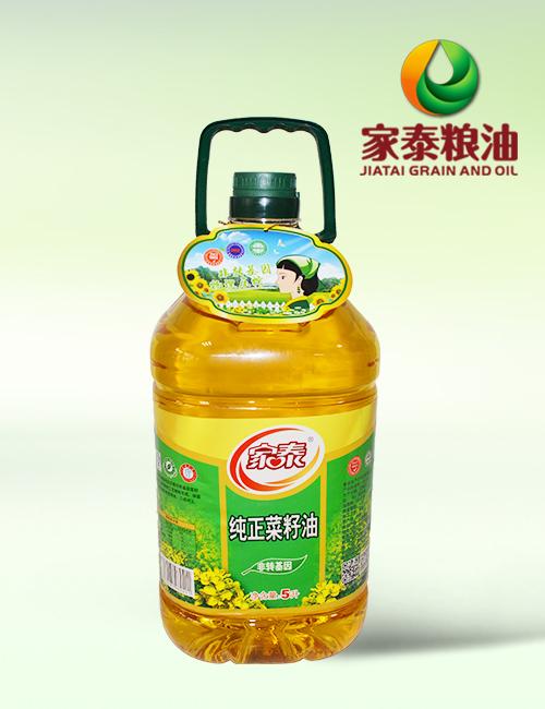 5L家泰纯正菜籽油(4瓶装)
