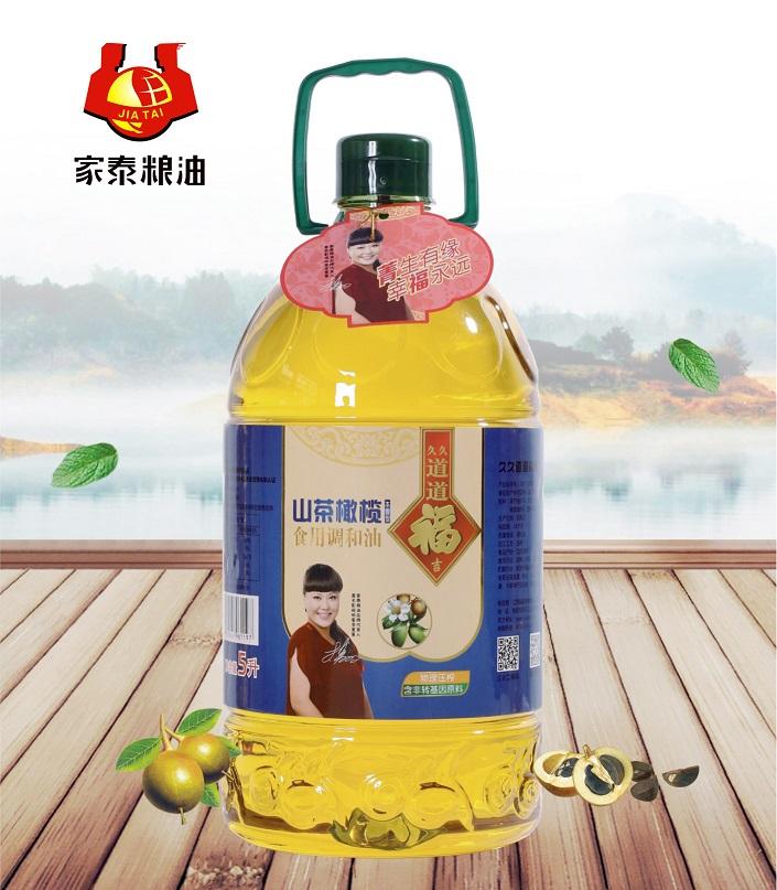 5L久久道道福吉升级版山茶橄榄调和油