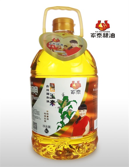 5L家泰压榨玉米食用调和油--新品