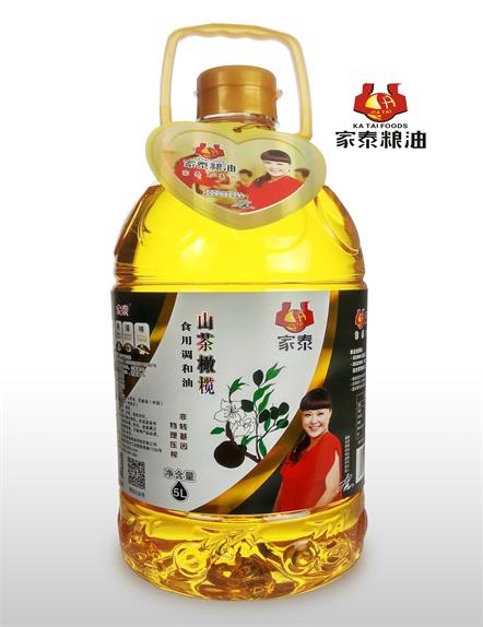 5L家泰山茶橄榄食用调和油--新品