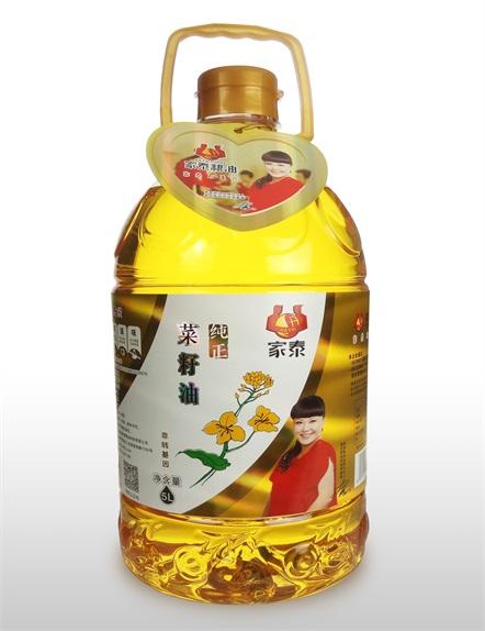 5L家泰纯正菜籽油--新品