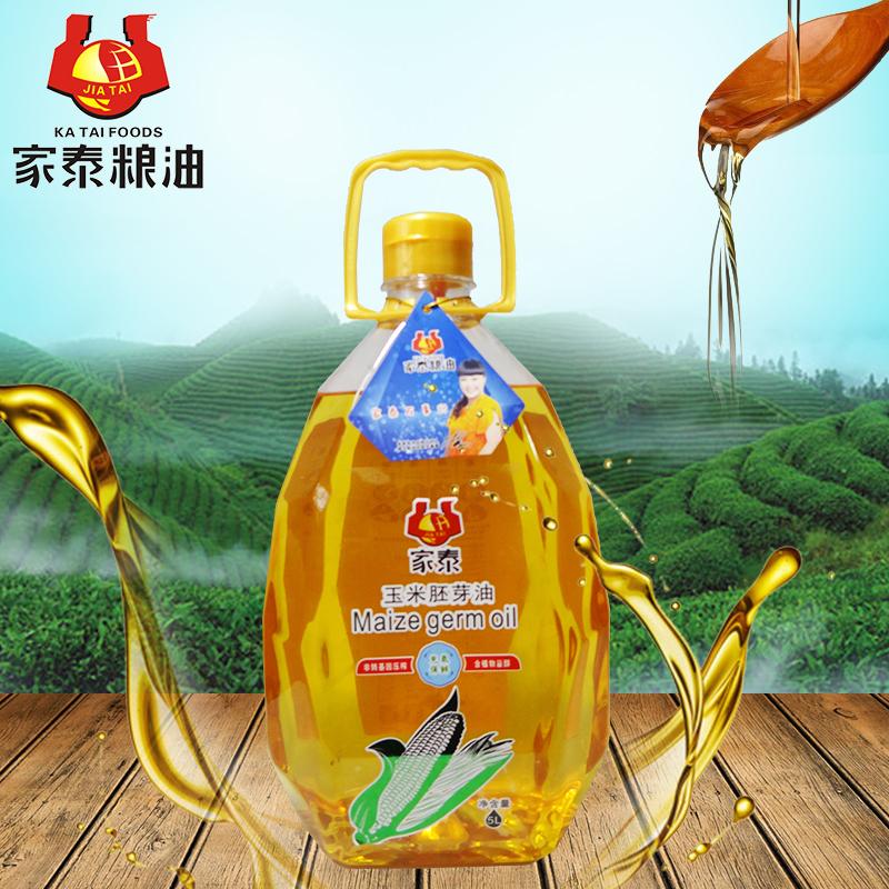 5L家泰钻石系列玉米胚芽油