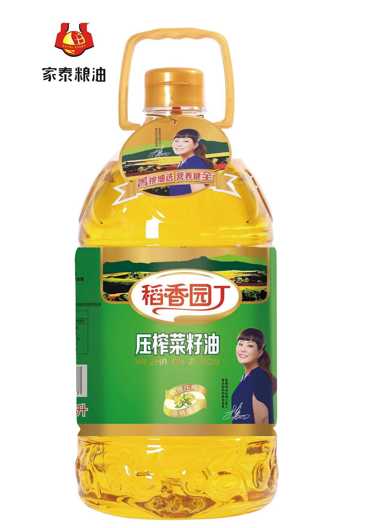 5L稻香园丁升级版压榨一级菜籽油