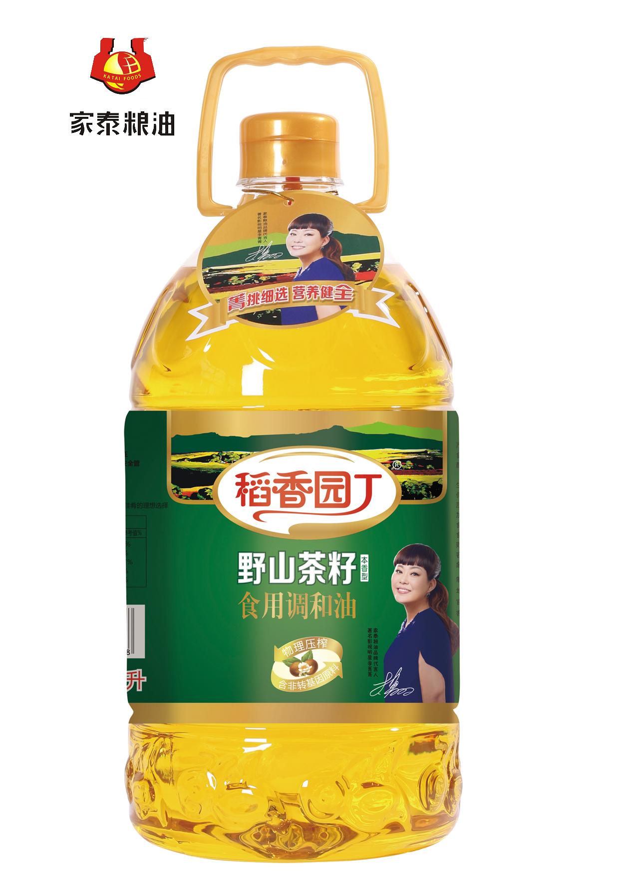 5L稻香园丁升级版茶籽调和油