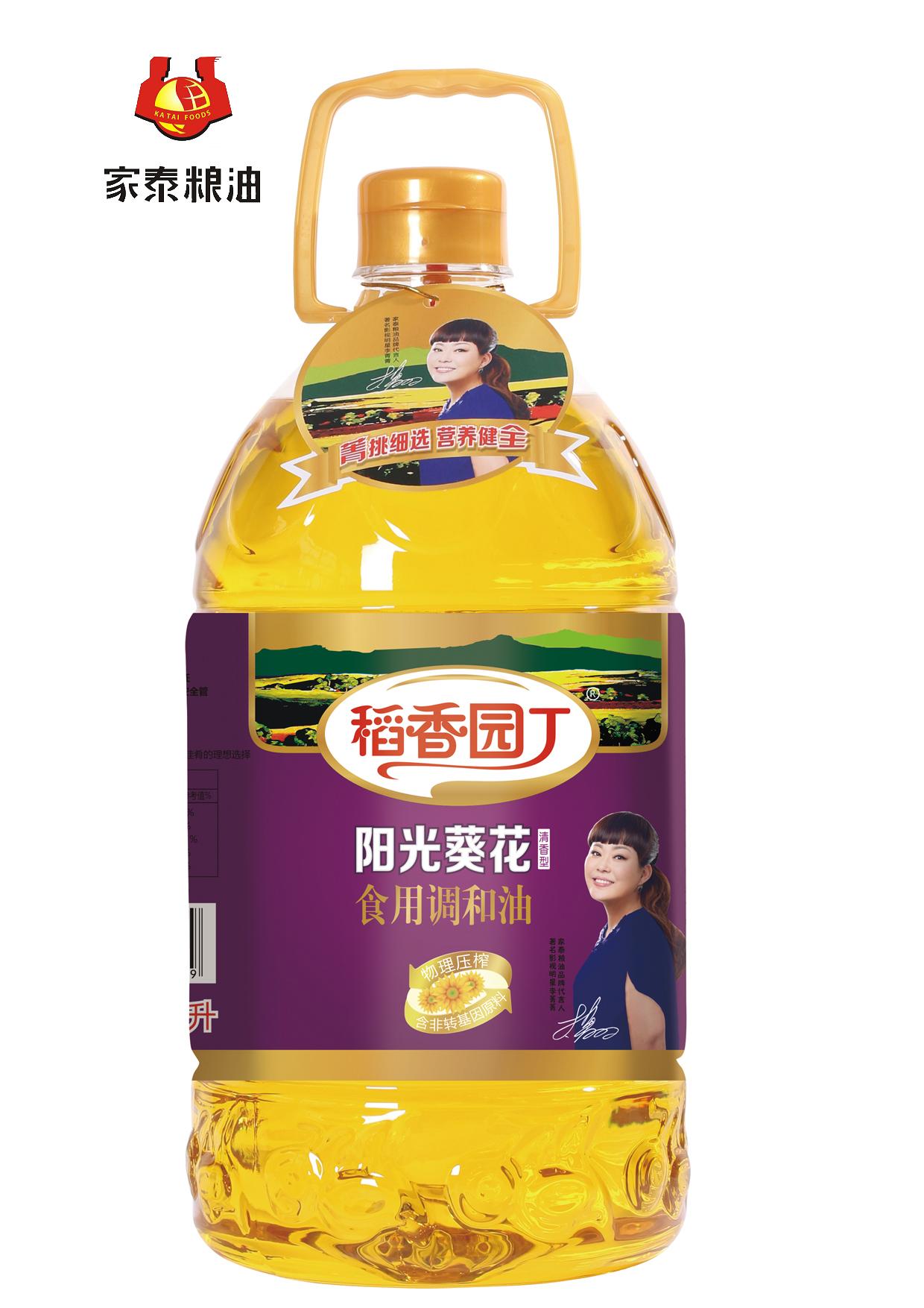5L稻香园丁升级版阳光葵花调和油