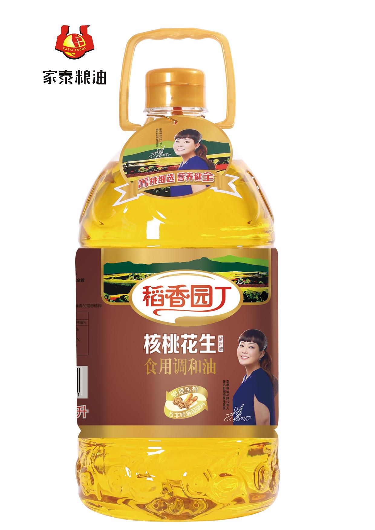 5L稻香园丁升级版核桃花生调和油