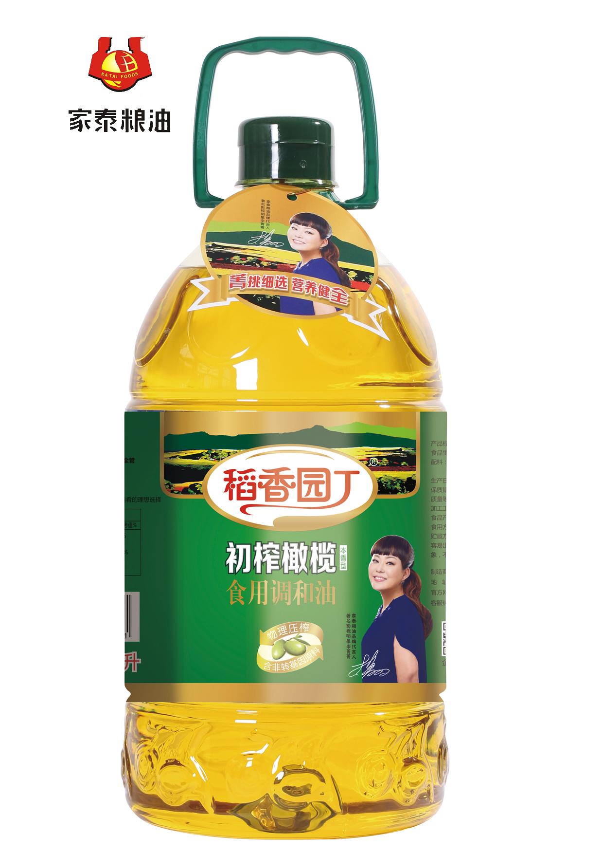 5L稻香园丁升级版橄榄调和油