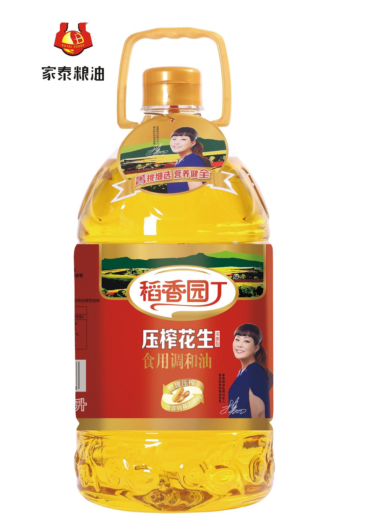 5L稻香园丁升级版花生调和油