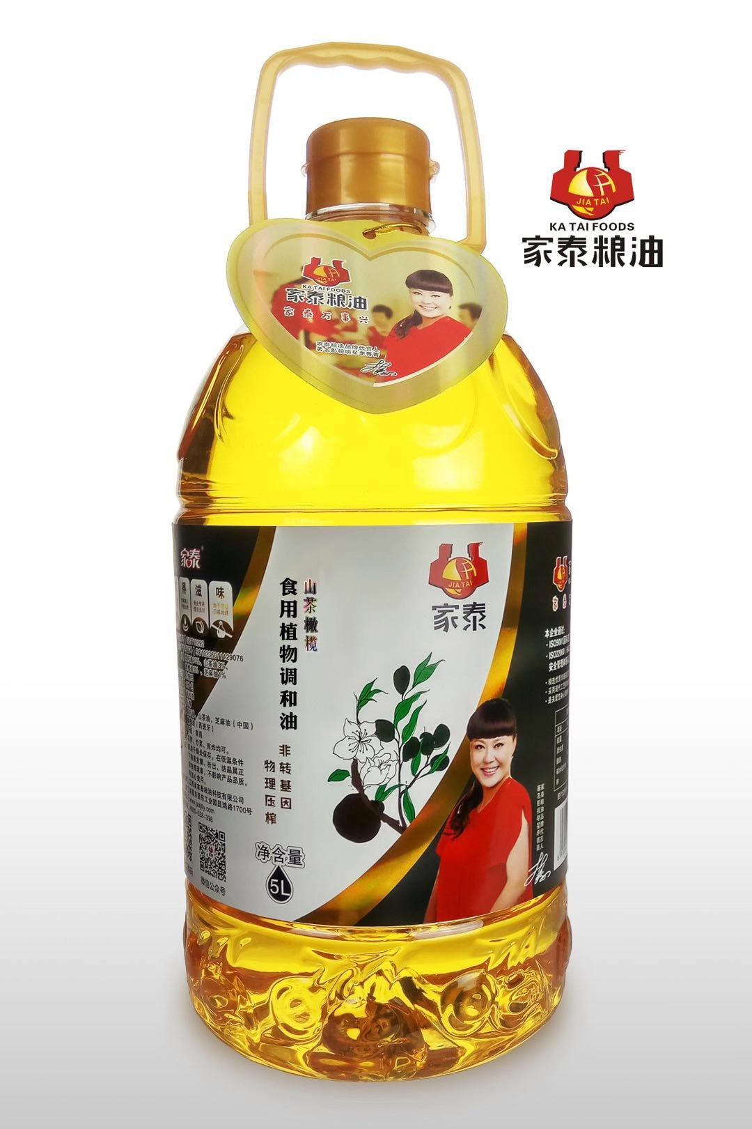 5L家泰山茶橄榄食用植物调和油--升级珍品