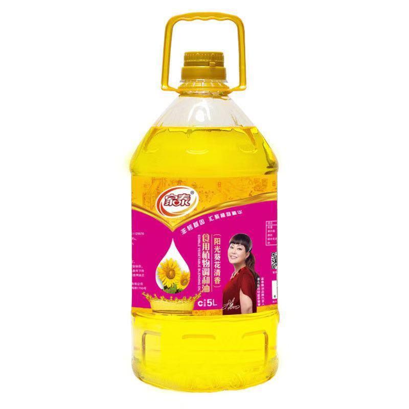 5L家泰阳光葵花清香食用植物调和油(4瓶装)