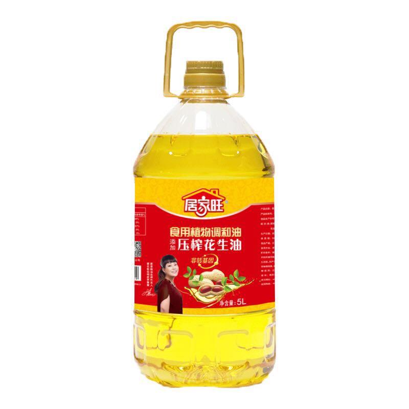 5L居家旺压榨花生食用植物调和油(4瓶装)