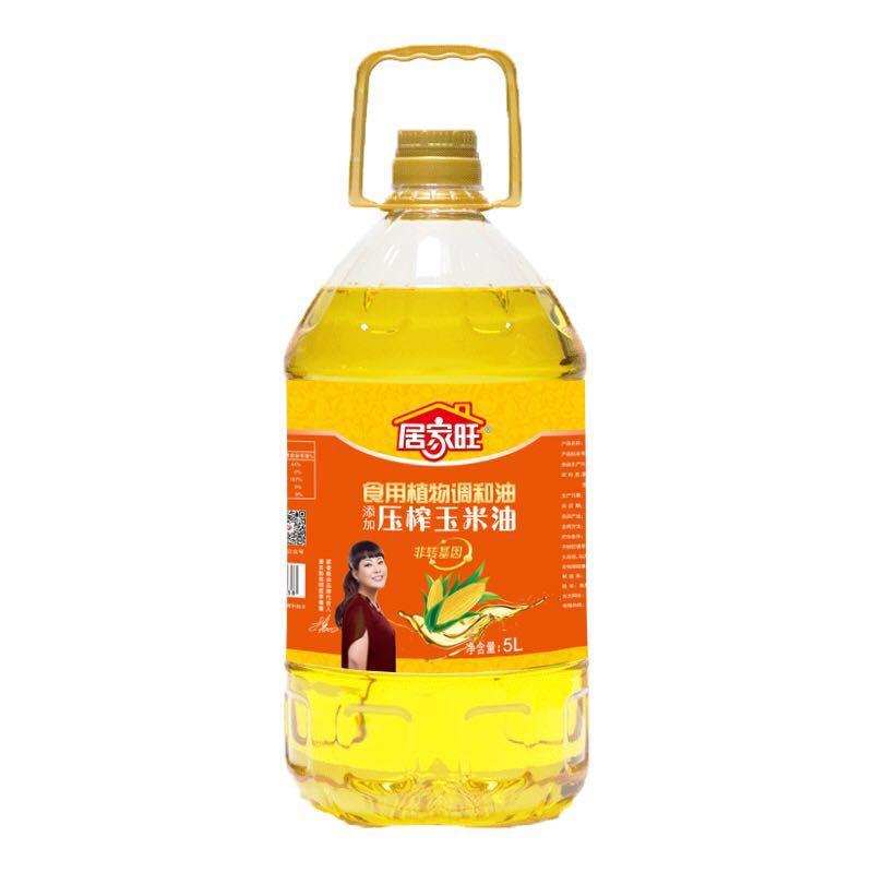 5L居家旺压榨玉米食用植物调和油(4瓶装)