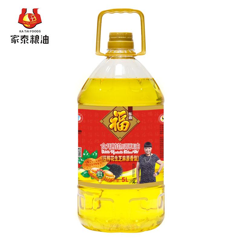 5L福东鼎压榨花生芝麻食用植物调和油(4瓶装)