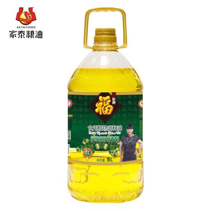 5L福东鼎压榨茶籽食用植物调和油(4瓶装)