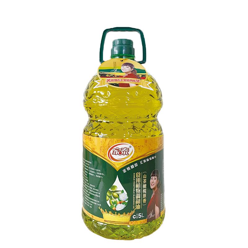 5L必威betway登录地址山茶橄榄食用植物调和油(葫芦瓶绿瓶)