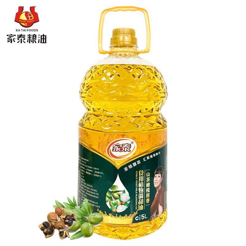 5L家泰山茶橄榄食用植物调和油(葫芦瓶)