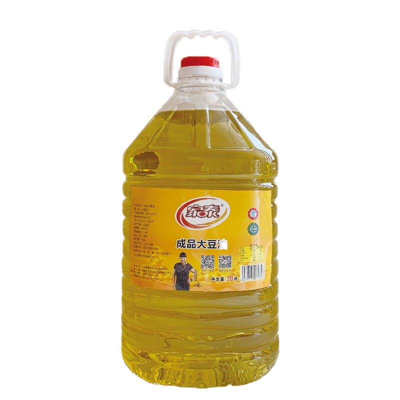 20L家泰成品大豆油一级餐饮专用油