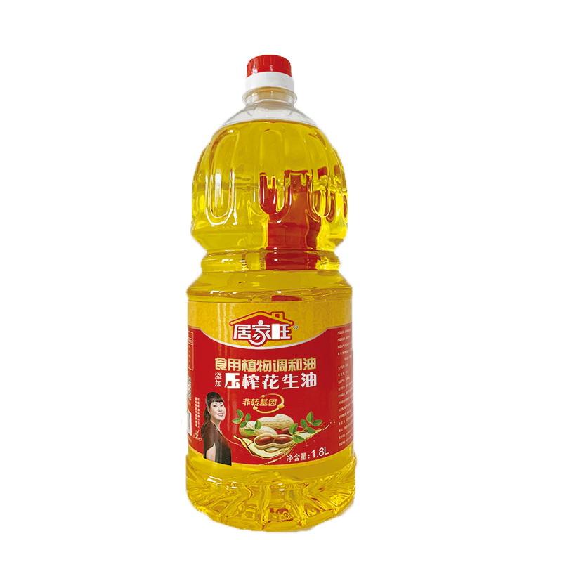 1.8L居家旺压榨花生食用植物调和油(6瓶装)