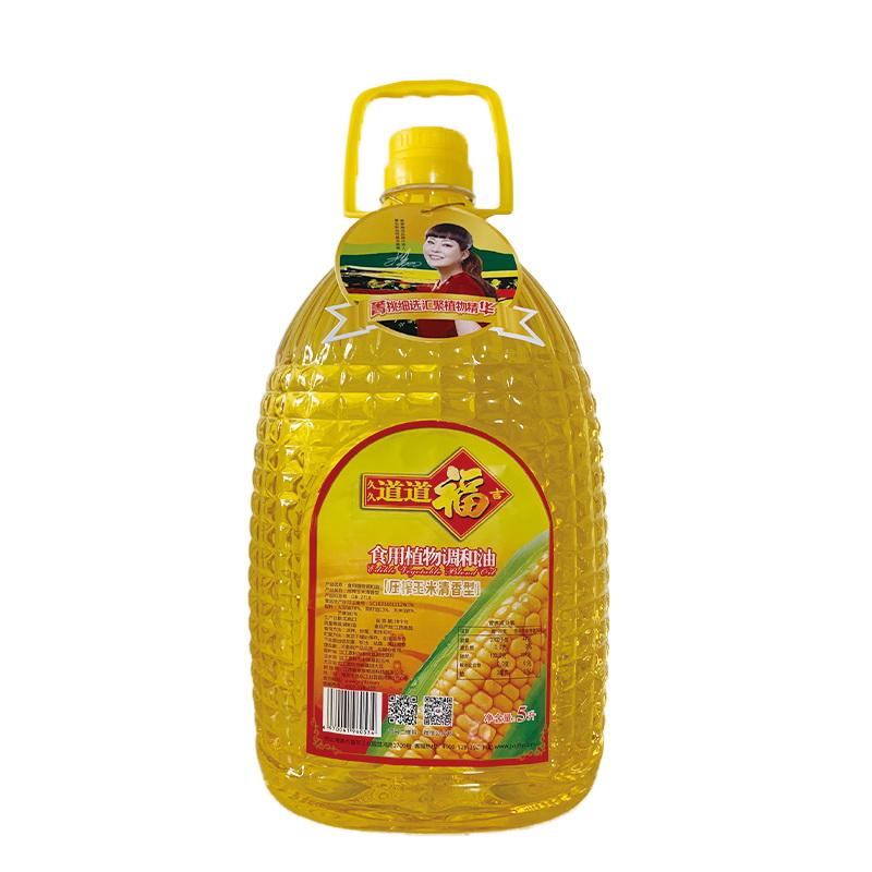 5L久久道道福吉压榨玉米食用植物调和油(扁玉米瓶)
