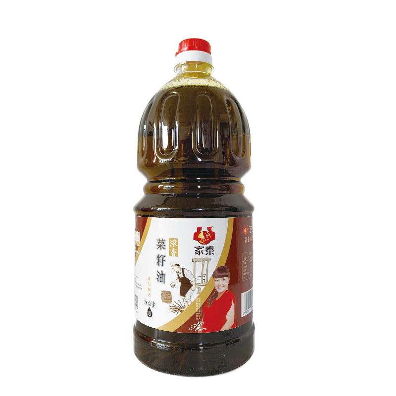 1.8L家泰浓香菜籽油(6瓶装)