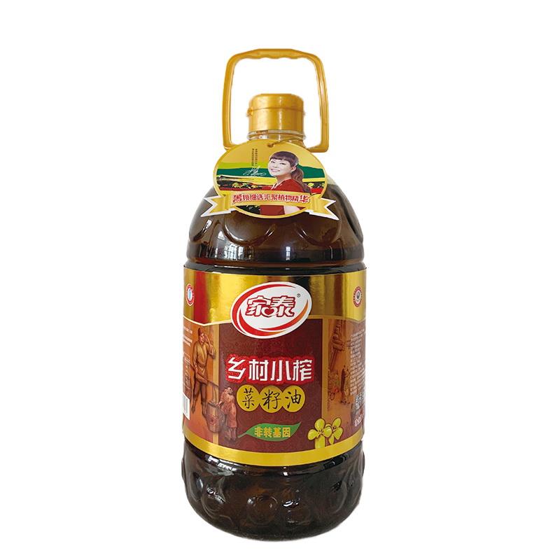 5L家泰乡村小榨菜籽油专利瓶包装