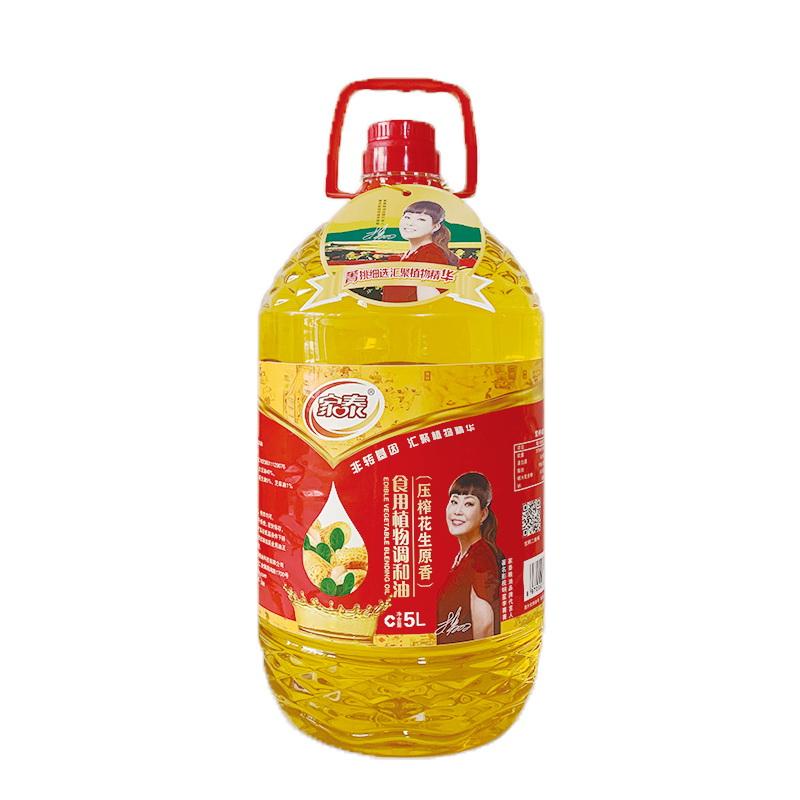 5L家泰压榨花生食用植物调和油(多力瓶)