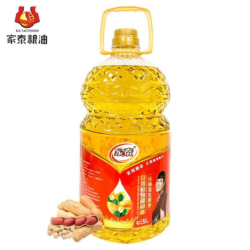 5L家泰压榨花生食用植物调和油(葫芦瓶)