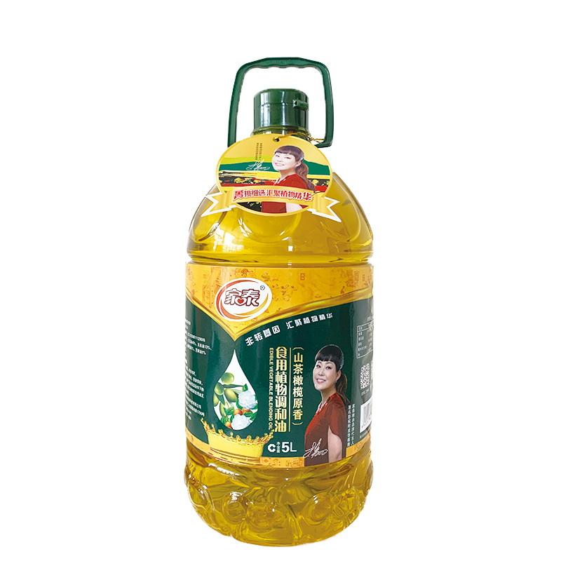 5L家泰山茶橄榄食用植物调和油(升绿)专利包装