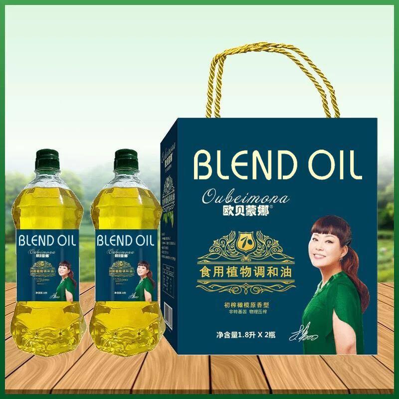 1.8升欧贝蒙娜橄榄调和油礼盒油