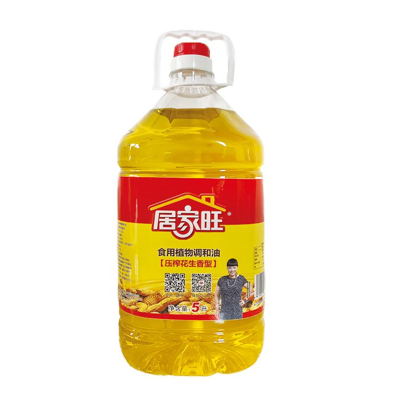 5L居家旺压榨花生食用植物调和油(方瓶)