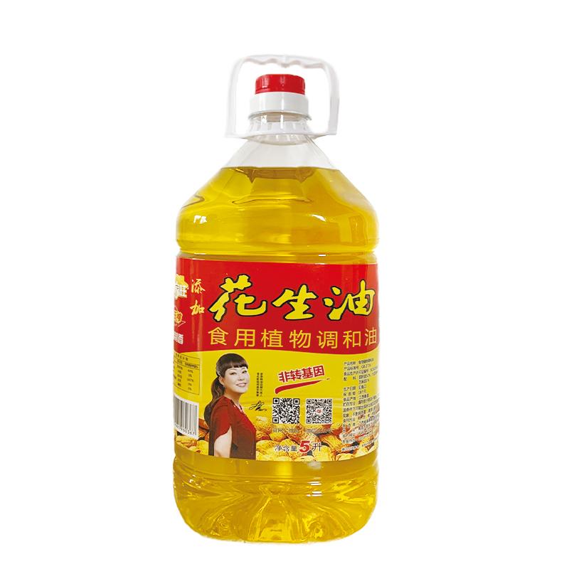 5L居家旺特制香食用植物调和油(方瓶)