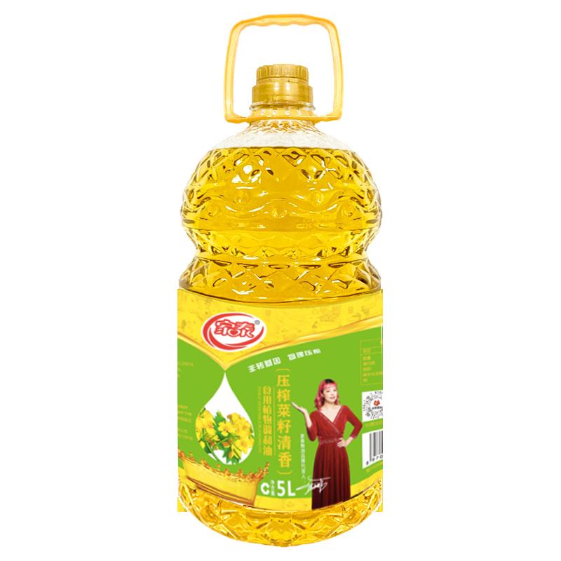 5L家泰压榨菜籽食用植物调和油(4瓶装)