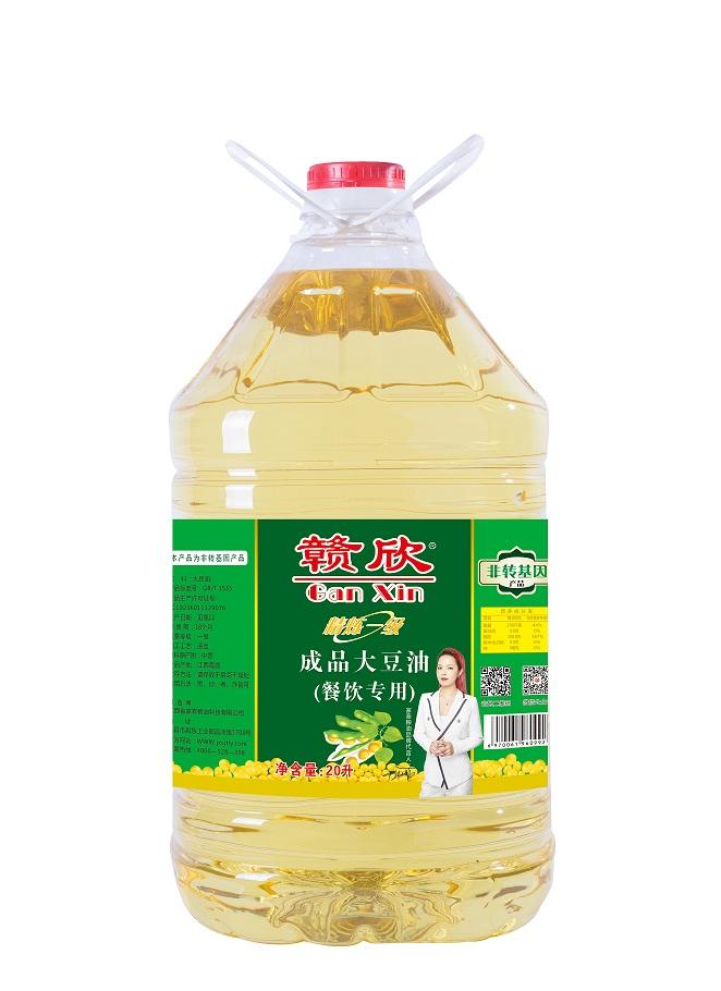 20升赣欣非转基因一级成品大豆油