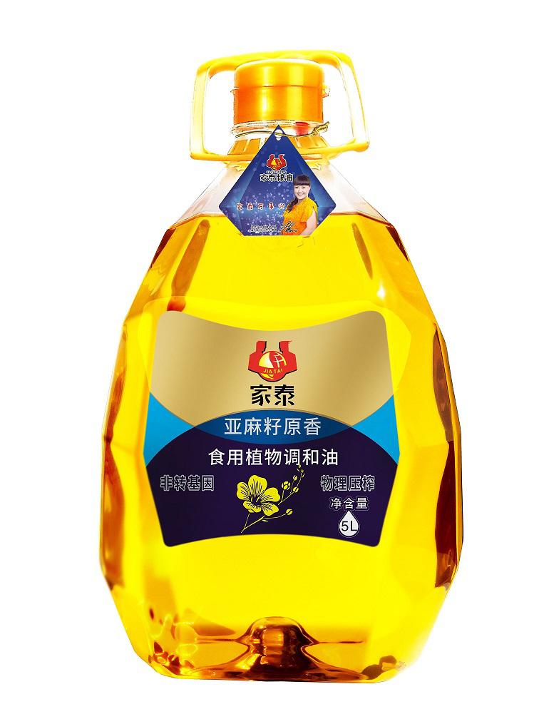 内蒙古5L伟德体育平台钻石亚麻籽原香食用植物调和油