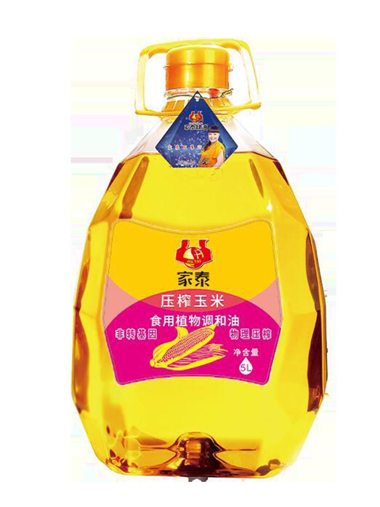 内蒙古5L伟德体育平台钻石伟德体育手机版玉米食用植物调和油