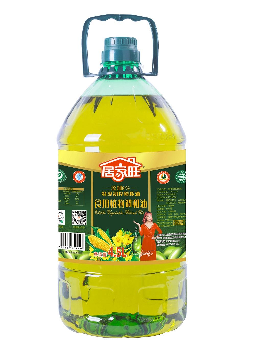 4.5升居家旺添加8%橄榄调和油