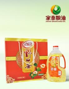 1.8L家泰野山茶礼盒油(2瓶礼盒装)