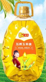 5L旺久久万博体育登录app一级玉米油100%纯玉米油(西王瓶)