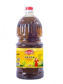 内蒙古1.8居家旺菜籽  小